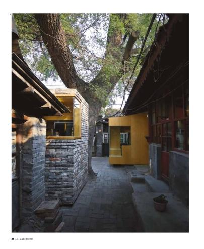 Arch Rev Beijing