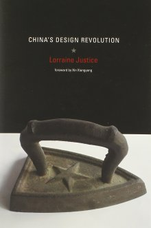 chinas design